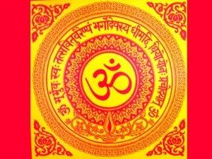 Mandala e Mantra