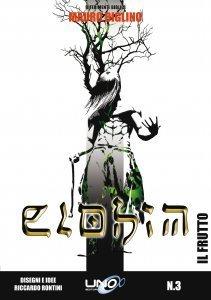 Elohim - Il Frutto N.3 - Libro