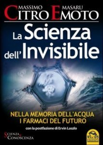 La Scienza dell'Invisibile - Libro