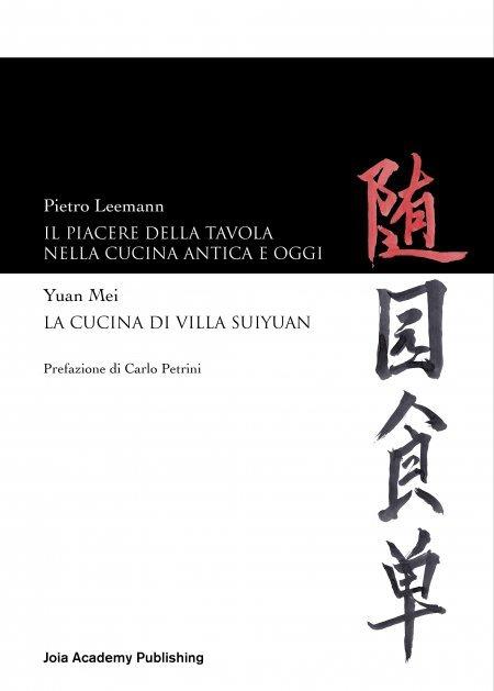 Piacere della tavola nella cucina antica e oggi USATO - Libro